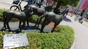 今池馬の像